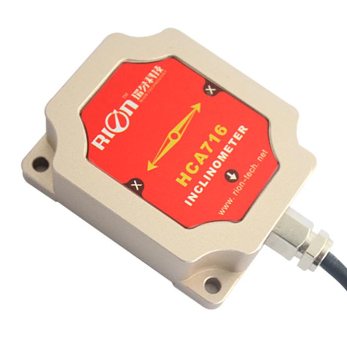 倾角传感器(modbus rtu协议)